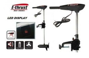 E-Thrust 55LBS