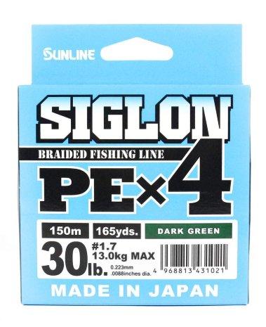 trecciato Sunline Siglon PE X4